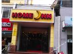 Home Inn (Shanghai North Sichuan Road Hailun Road Metro Station)