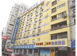 Home Inn (Shanghai Quyang Business Center Dabaishu Metro Station)