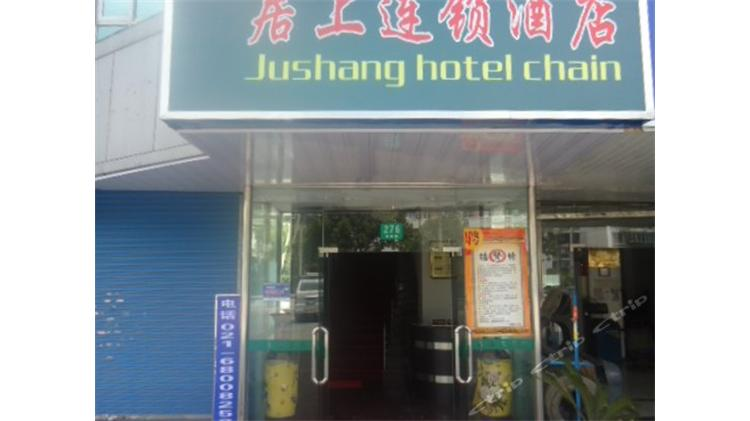 Jushang Hotel Chain
