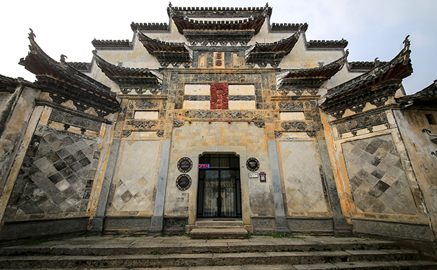 An alternative Anhui getaway in Pingshan