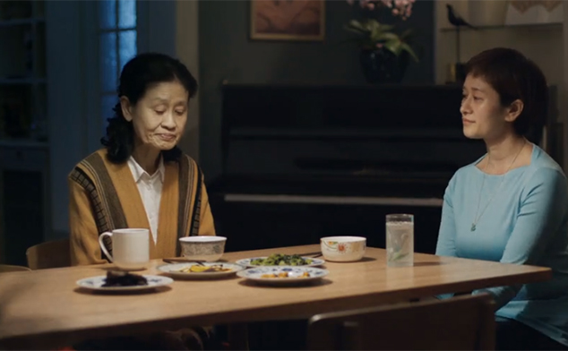 Watch: The advert that has brought China to tears