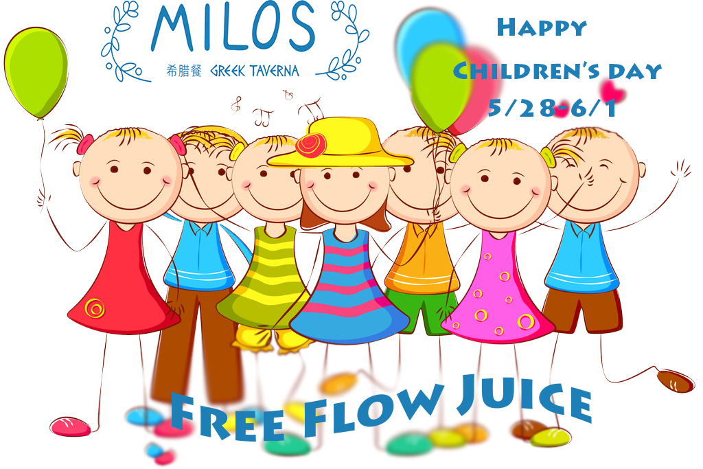 Happy Children's Day at Milos