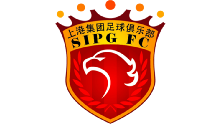 Shanghai SIPG Home Games