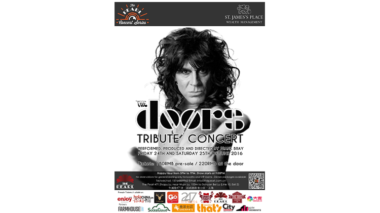 The Doors Tribute Concert