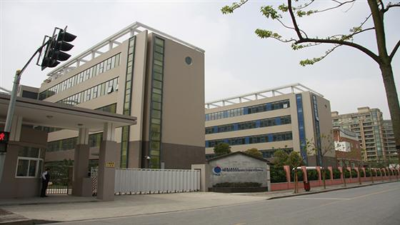 Yew Chung International School (YCIS), Century Park