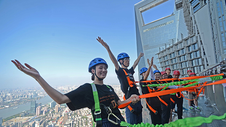 Don't look down: Jin Mao Tower to open outdoor viewing platform this week