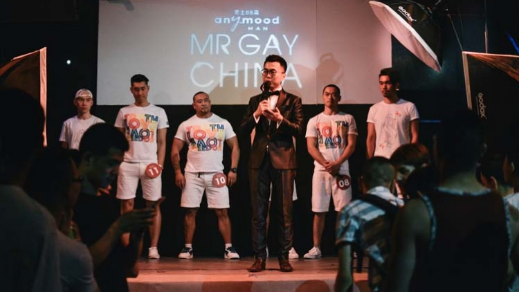 mr gay china compere