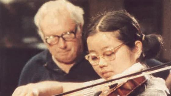 Spotlight: Isaac Stern Violin Competition