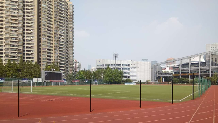 Luwan Sports Stadium Football