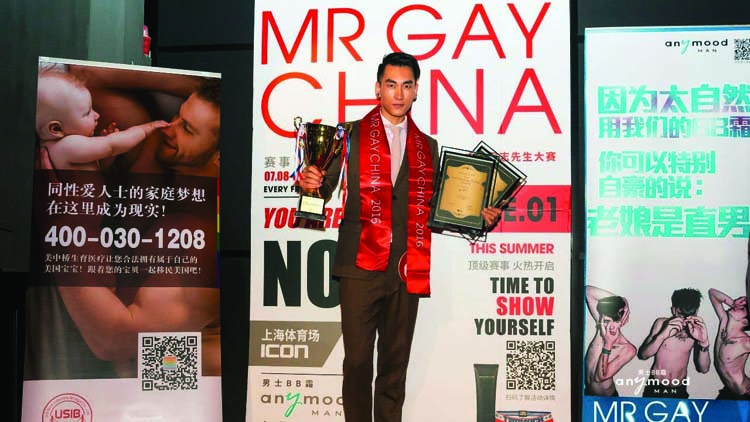 Meet the winner of the first ever Mr Gay China competition