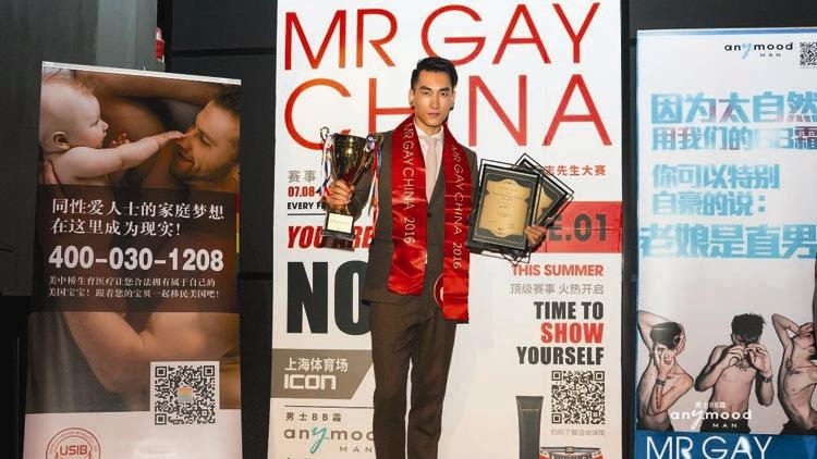 shanghai gay singles Shanghai's best 100% free gay dating site want to meet single gay men in shanghai, shanghai mingle2's gay shanghai personals are the free and easy way to find other shanghai gay singles.