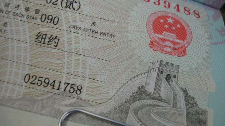 ID cards and 'talent ranking' for foreigners in work permit reforms