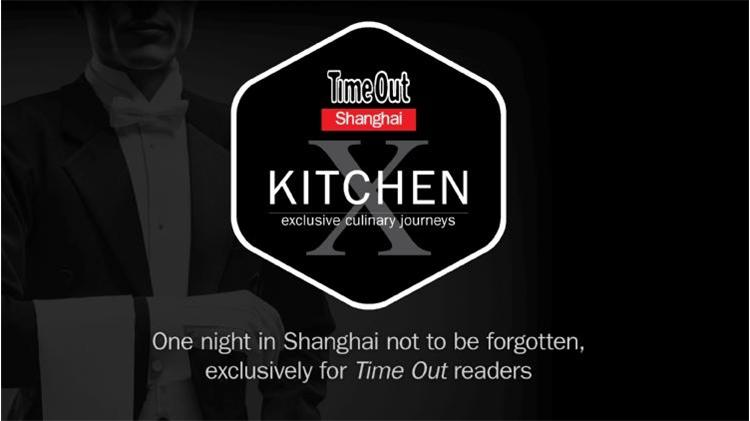 Kitchen X by Time Out