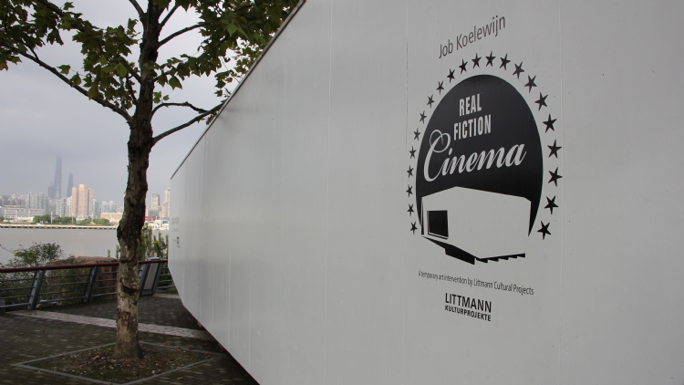 The 'Real Fiction Cinema' has landed in Shanghai