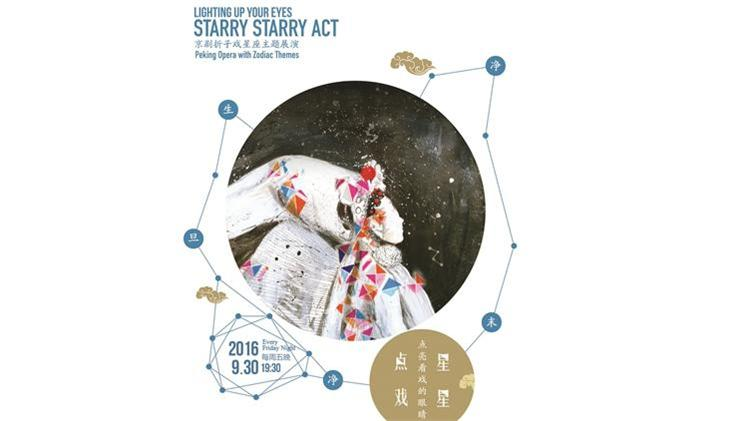 Starry Starry Act - Peking Opera