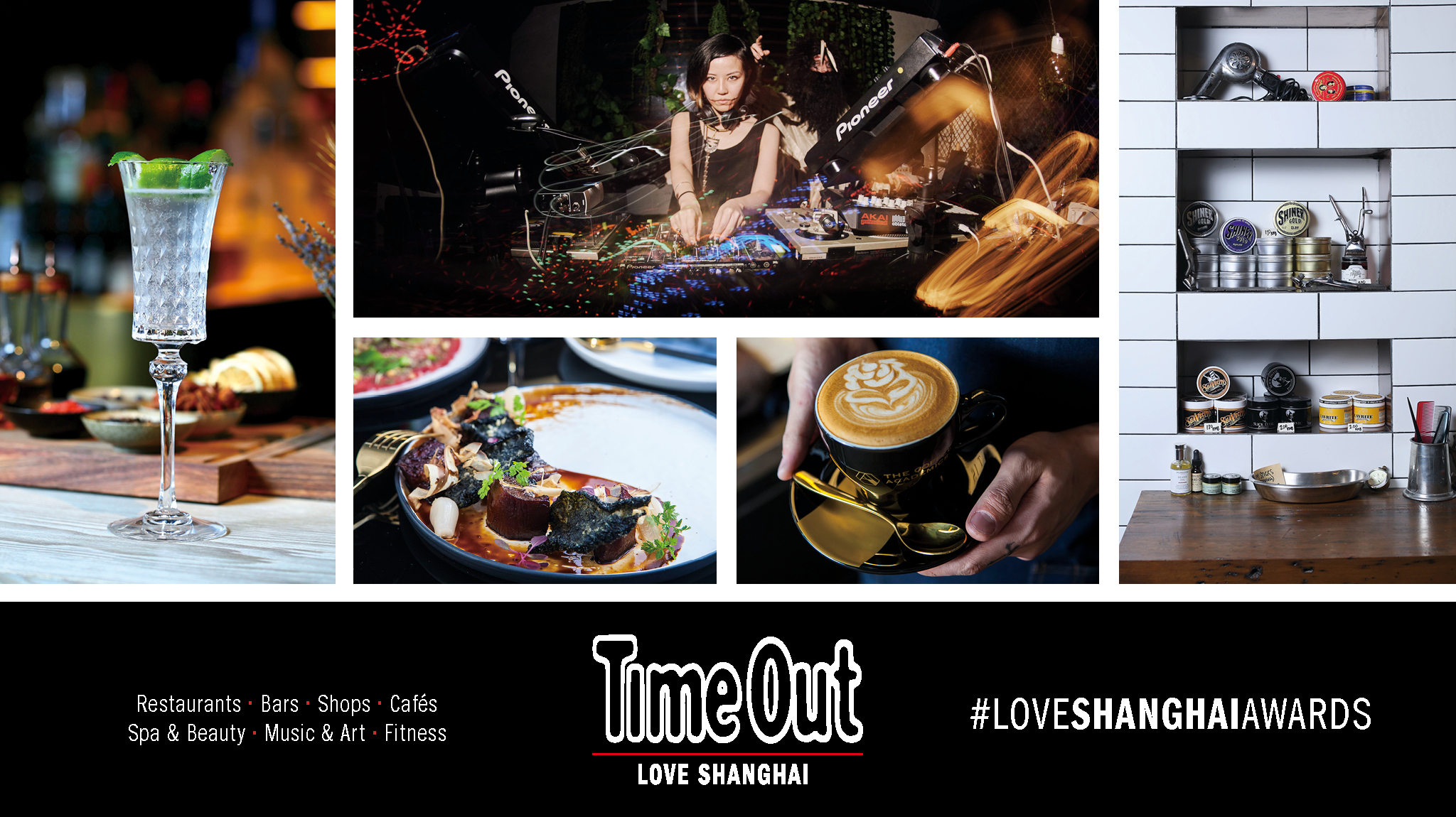 The Time Out Love Shanghai Awards 2016