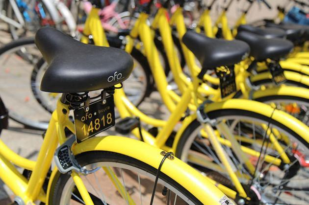 How to use Ofo, the latest bike sharing app in town