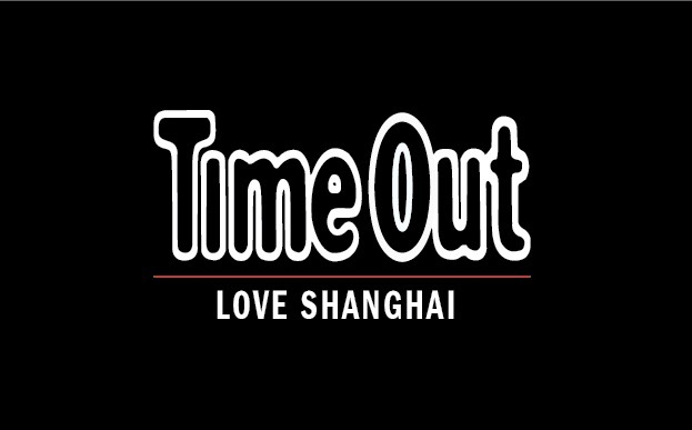 Closed: Vote for Time Out's Love Shanghai Awards 2016