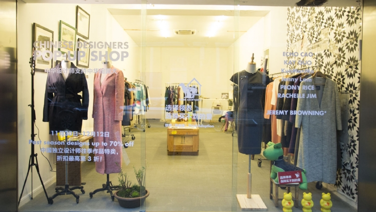 A designer pop-up that helps furry friends is now open on Nanchang Lu