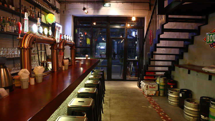 Beer Bar of the Year