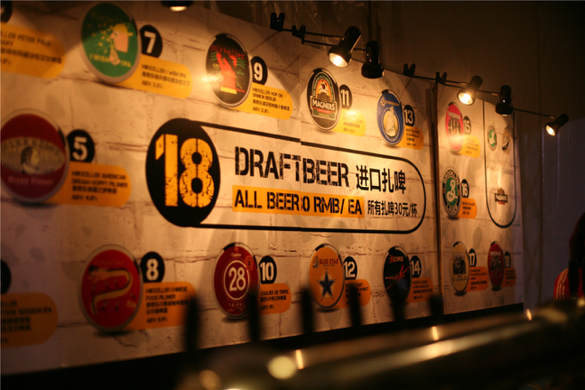 Beernanza International Beer Festival