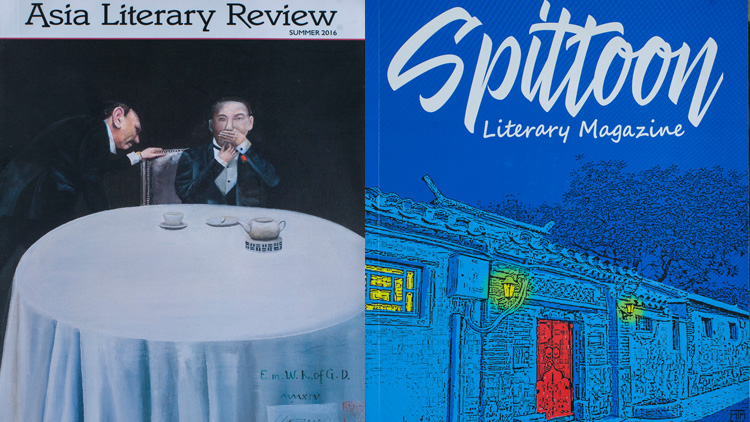 Asia's best literary magazines