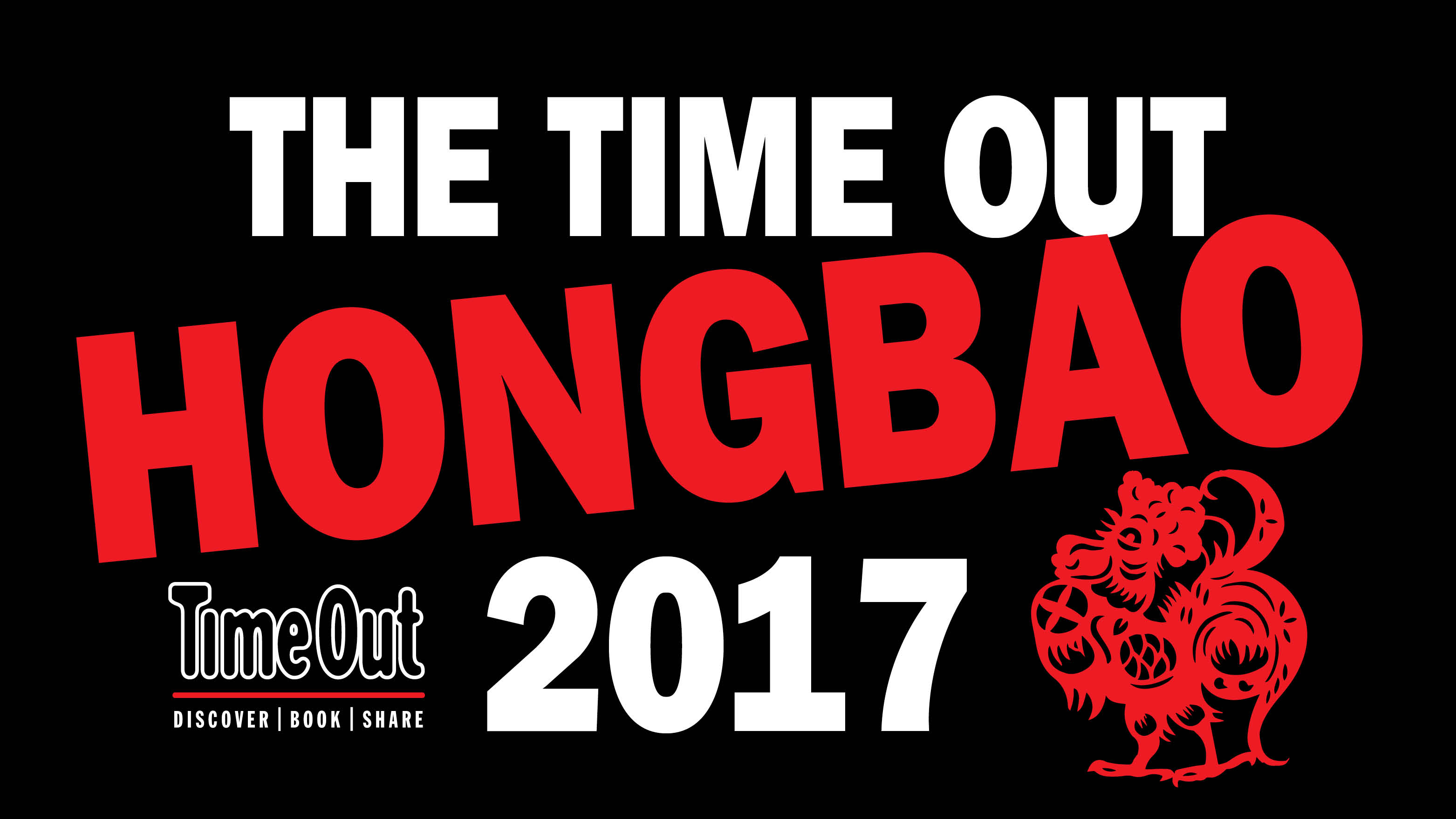 The Time Out Hongbao 2017: Win a haircut and 500RMB tattoo voucher at BRASH