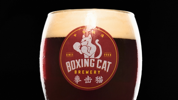 Shanghai's Boxing Cat Brewery has been acquired by AB inBev