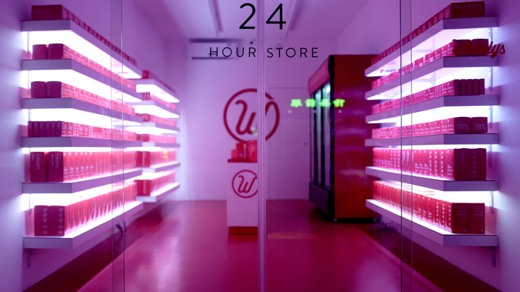Wheelys are opening a 24-hour unmanned convenience store in Shanghai