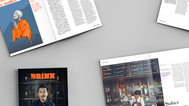 DRiNK Magazine has launched a membership programme