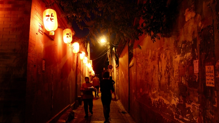 Hutong copy 2