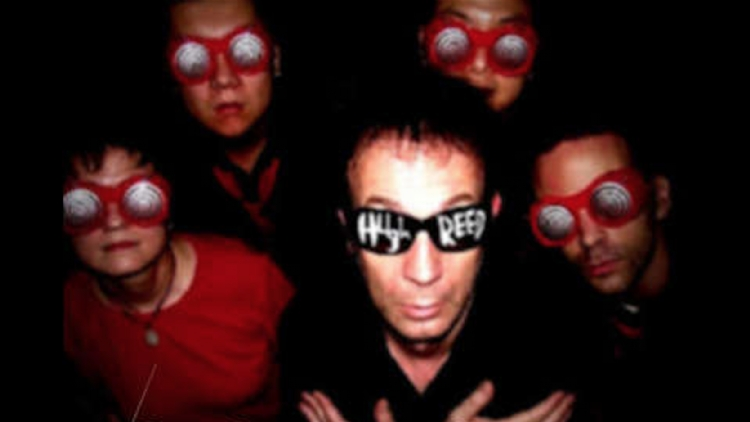 Hugh Reed and the Electric Shadows