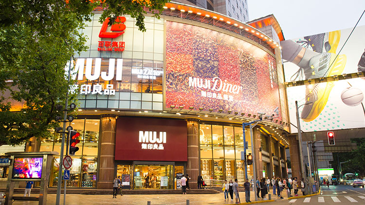 Here's what the new MUJI Diner looks like