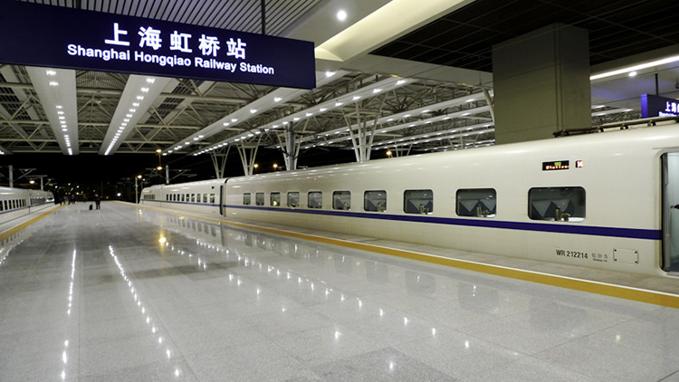 Security at Hongqiao Railway Station to strengthen from Monday