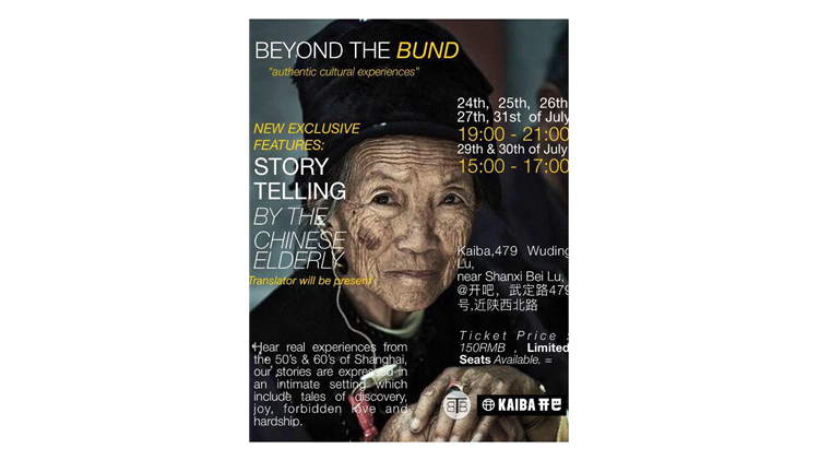 Story Telling by Chinese Elderly