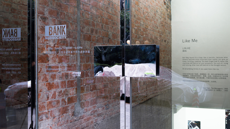 BANK Gallery