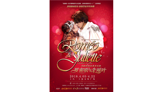 French Musical Romeo and Juliet