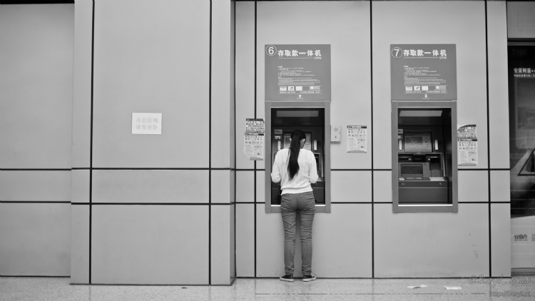 China rolls out more ATMs with facial-recognition