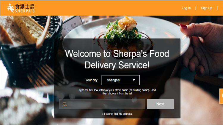 Sherpa's is looking for restaurant taste testers