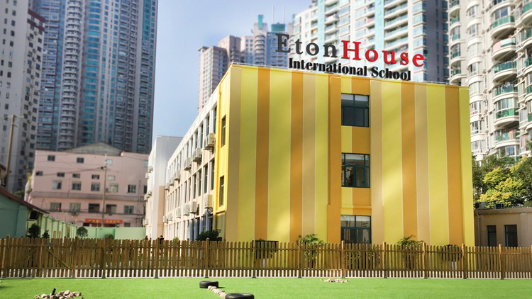 EtonHouse International School (South Pudong Road campus)