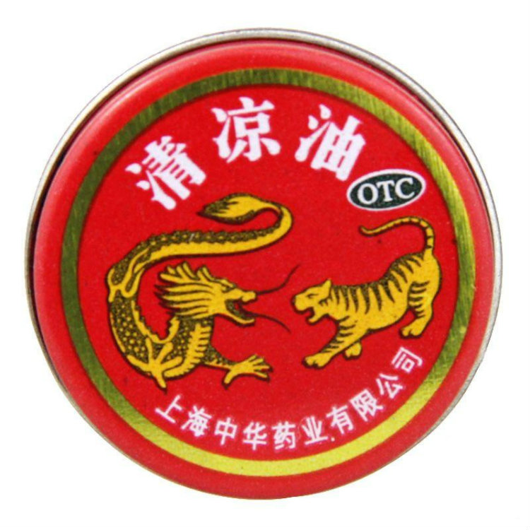 Dragon & Tiger balm