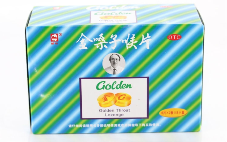 Golden Theatre lozenges