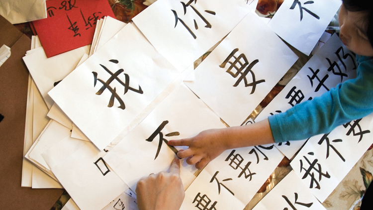 How to: keep up Chinese skills through the holiday season