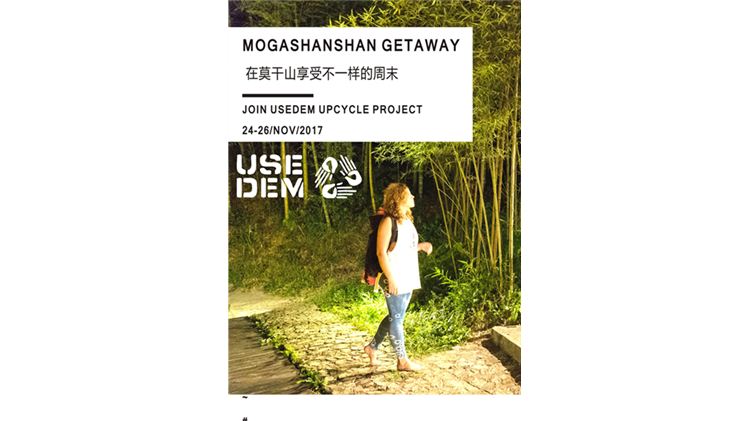 LAST CALL! A Trip to Moganshan With UseDem