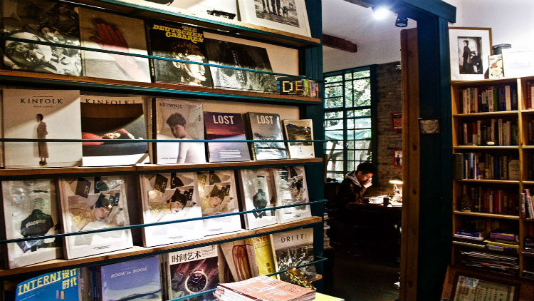 The best bookshops in Shanghai
