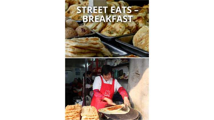 Street Eats Breakfast