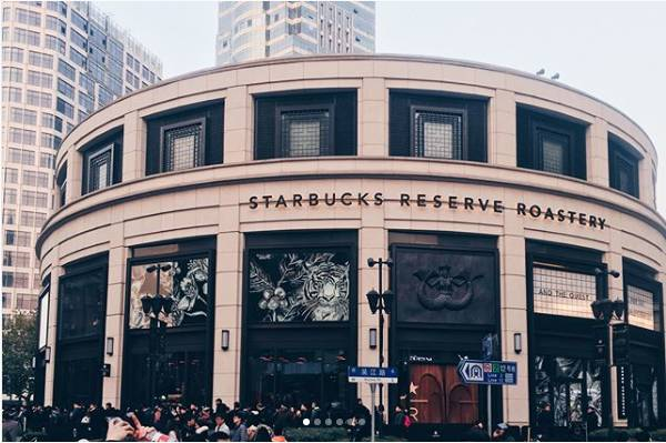 Watch: what it's like inside the world's biggest Starbucks