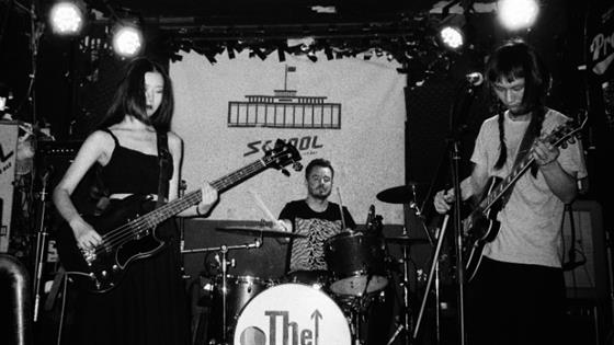 Band to watch: Mirrors