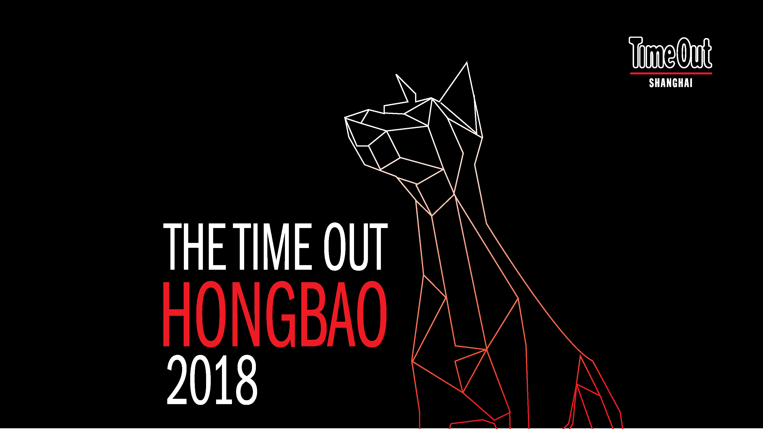 The Time Out Hongbao 2018: win two tickets to John Legend