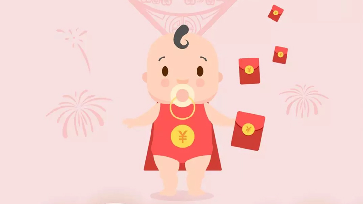 Shanghai snagged fewer WeChat hongbao than Beijing, Chongqing and Chengdu this CNY